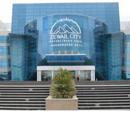 Bent Curtain Walls for University Building Skin in Cairo Glasscon 00.jpg